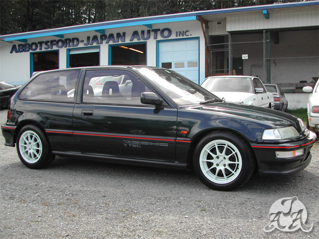honda civic sir vtec ba