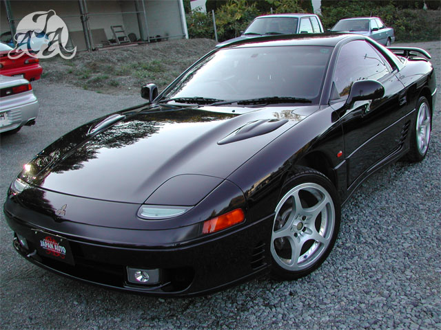 Twin Turbo Mitsubishi Gto >> 91 Mitsubishi GTO - Twin Turbo (AWD) - Only 72K kms