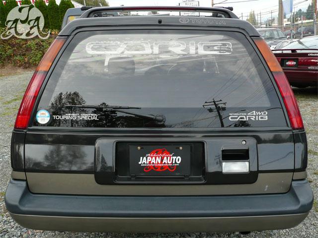92 Toyota Sprinter Carib Wagon Awd Only
